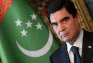 نظری بر ملاحظات کلان سیاست خارجی ترکمنستان