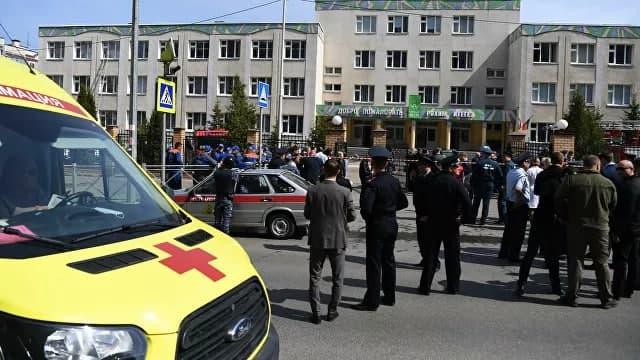 ۱۱ کشته در جریان تیراندازی در قازان روسیه