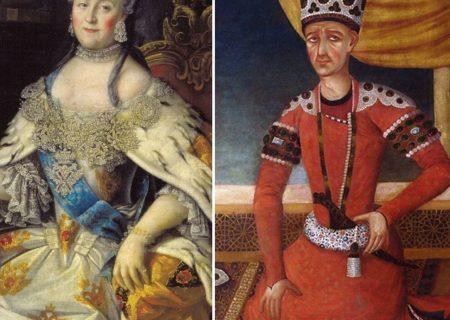 استجابت دعای آقا محمد خان قاجار در طلب حق مرگ برای کاترین کبیر
