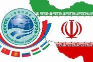 نفع روسیه در پیوستن ایران به سازمان همکاری شانگهای چیست؟ / با SCO بیشتر آشنا شوید