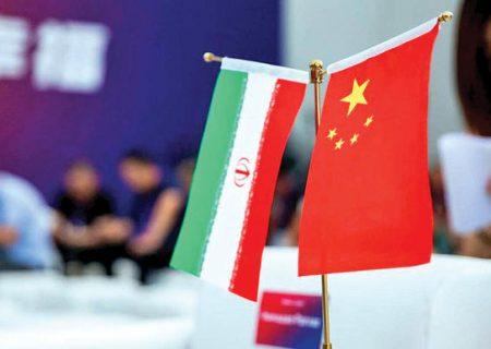 راز جذابیت ایران برای چین