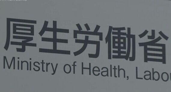 سومین دارو برای درمان کرونا در ژاپن تایید شد