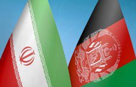 سرودی از کابل برای همدلی ایران و افغانستان