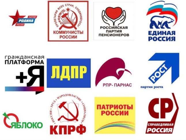 تلاش پنهانی احزاب کوچک روسیه برای دستیابی به قدرت