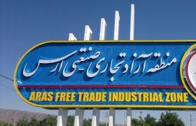 ایران و دالان خلیج فارس-دریای سیاه