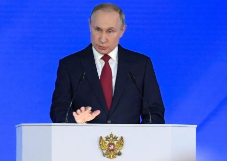 پیامهای سند استراتژی جدید امنیت ملی روسیه