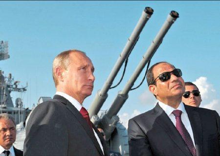 پایان ماه عسل مصر و روسیه