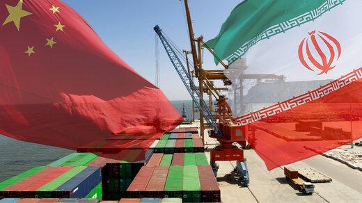 تجارت ایران و چین چقدر است؟