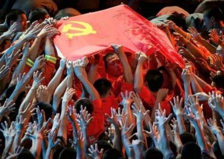 آنچه در مورد حزب کمونیست چین نمیدانید؟