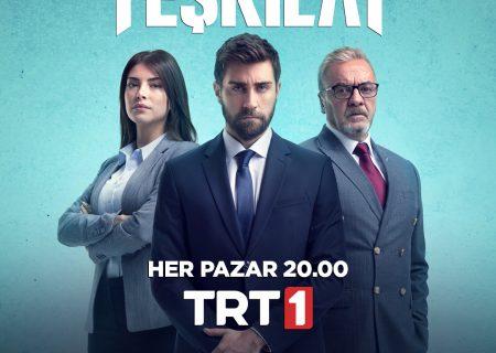 ترکیه با پخش سریال امنیتی 'تشکیلات' دنبال چیست؟