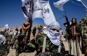 جایگاه و آینده منطقه آسیای مرکزی در تحولات افغانستان
