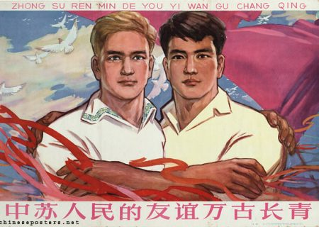 تفاوتهای چین و شوروی