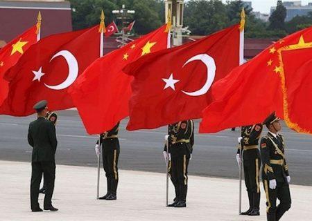 روابط اقتصادی ترکیه با چین با نگاهی به بحران روابط ترکیه و روسیه