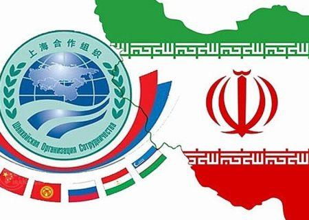 فرایند تبدیل عضویت ایران در سازمان همکاری شانگهای؛ ضرورت صدور «اعلامیه تفسیری» و تعریف «حق شرط»