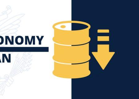 مقایسه شاخصه های اقتصادی ایران با کشورهای همسایه