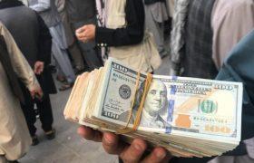 ریشههای اقتصادی فروپاشی ناگهانی افغانستان