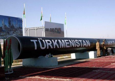 نقش گاز ترکمنستان در سیستم واحد انرژی آسیای مرکزی